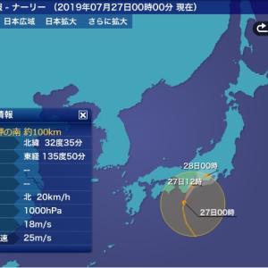 明日は台風で雨