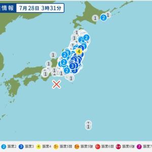 異常震域の地震として残しておきたい