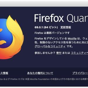 Firefox Quantum 69.0.1 リリース