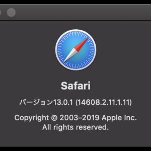macOS 10.13 High Sierra 及び macOS 10.14 Mojave 向けに『Safari 13.0.1』をリリース