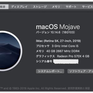 Apple、『macOS Mojave 10.14.6追加アップデート2』をリリースし セキュリティアップデートを実施