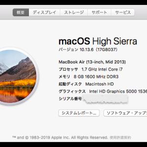 Apple、macOS 10.12 Sierra 及び macOS 10.13 High Sierra 向けに『Security Update 2019-005』をリリース!!
