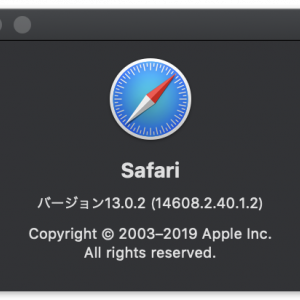 macOS 10.13 High Sierra 及び macOS 10.14 Mojave 向けに『Safari 13.0.2』をリリース