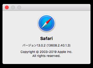 Appleが再び macOS 10.13 High Sierra 及び macOS 10.14 Mojave 向けに『Safari 13.0.2』v2をリリースか!?