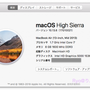 Apple、macOS 10.13 High Sierra 向けに『Security Update 2019-007』を、macOS 10.14 Mojave 向けに『Security Update 2019-002』をリリース!!