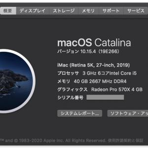 macOS Catalina 10.15.4 リリース