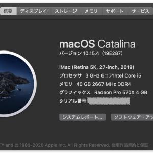 macOS Catalina 10.15.4追加アップデートがリリース