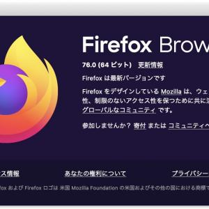 Firefox Browser 76.0 がリリース