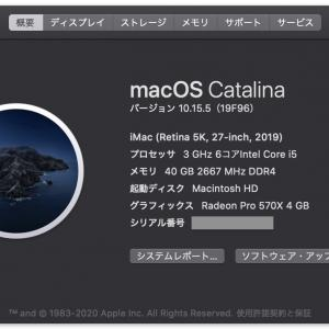 macOS Catalina 10.15.5 リリース