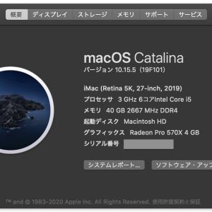 macOS Catalina 10.15.5追加アップデートがリリース