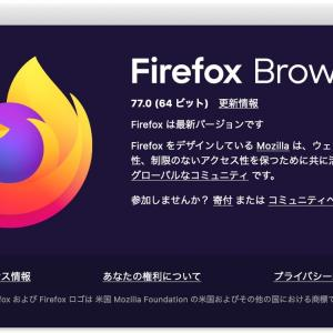 Firefox Browser 77.0 がリリース