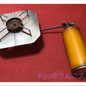 SOTO レギュレーターストーブ ST-330 に遮熱板を付けた
