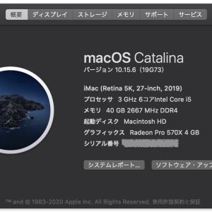 macOS Catalina 10.15.6 リリース