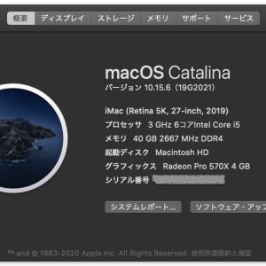 macOS Catalina 10.15.6追加アップデートがリリース