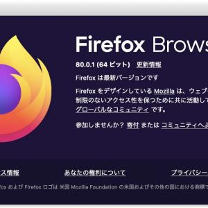 Firefox Browser 80.0.1 がリリース!!