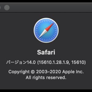 Apple、macOS 10.14 Mojave 及び macOS 10.15 Catalina 向けに 『Safari 14.0』をリリース