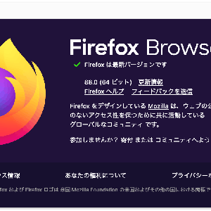Firefox Browser 88.0 がリリース。