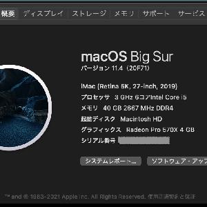 macOS Big Sur 11.4リリース