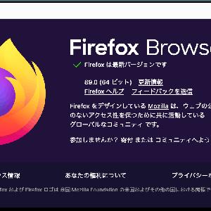 Firefox 89 がリリース。 新デザインProtonのメジャーアップデート。 様々なmacOS対応を図るも macOS日本語版では表示問題も有り!
