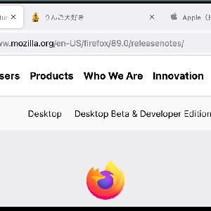 Firefox 89 で視認性向上の為に『Firefox Color』導入など