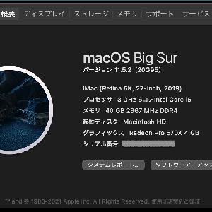 macOS Big Sur 11.5.2リリース。