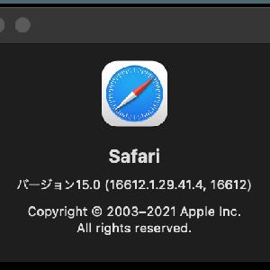Apple、macOS 11 Big Sur 及び macOS 10.15 Catalina向けに 『Safari 15.0』をリリース