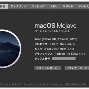 macOS Mojave 10.14.6 リリース