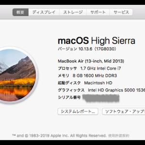 macOS 10.12 Sierra 及び macOS 10.13 High Sierra 向けに『Security Update 2019-004』を再リリース!!