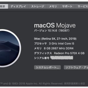 一部のMacで正常にスリープ解除されないことがある問題を修正した『macOS Mojave 10.14.6追加アップデート』がリリース