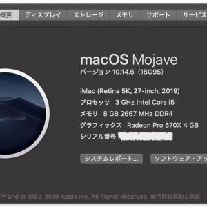 『 macOS Mojave 10.14.6追加アップデート』を再リリースし、特定のMacノートブックのスリープ中の問題などに対応