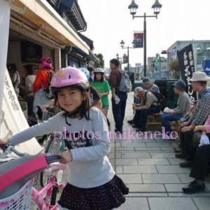 ピンクのヘルメット