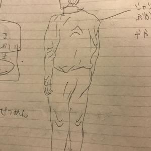 【傍聴の仕方】東京地方裁判所に行ってみた。【池田徳信 目黒バラバラ殺人事件】