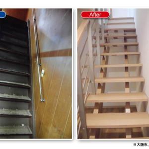 階段リフォームをしてきました!(スケルトン階段)