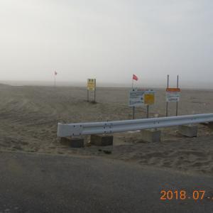 九十九里浜は涼しいよ
