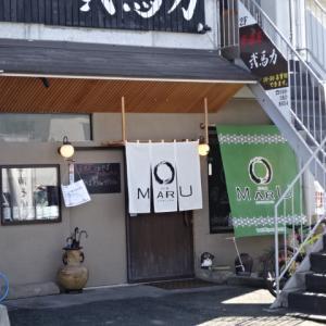 炊き屋MARU (熊本市中央区) 台湾油そば+〆飯小