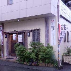 酒肴 寛 (熊本市北区植木町) 鶏だし醤油 鶏めし