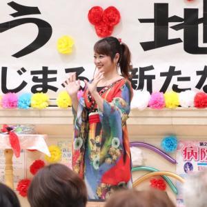10/12  長岡中央病院祭/イリュージョンショー出演