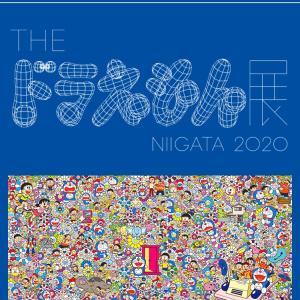 THE ドラえもん展 NIIGATA 2020
