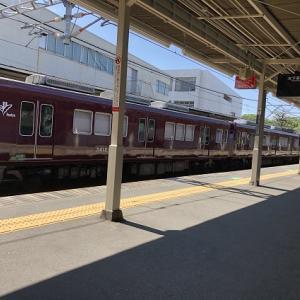 阪急吹田駅ホームにて昭和の空気を吸う