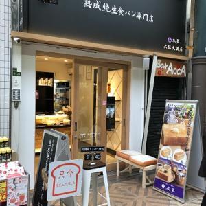 激増する食パン専門店