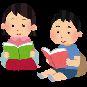 国語の読解力と表現力を伸ばせる!!おすすめの本4選
