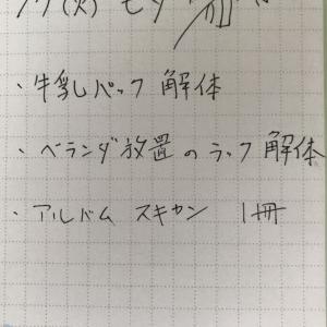 7/7 七夕🎋