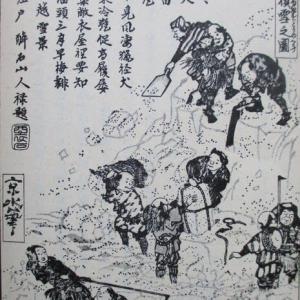 北越雪譜 雪頽(なだれ)人に災す ③ あるじは雪に喰われた