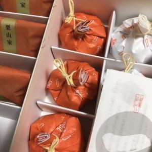 栗の和菓子 叶匠寿庵
