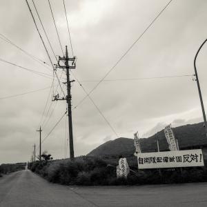 想い出はモノクローム - 沖縄 Part.48 -