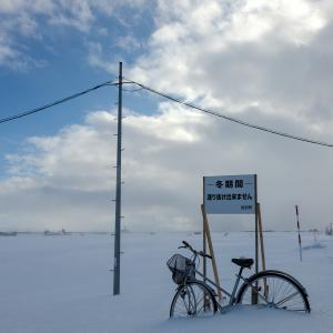 雪の情景 - Part.5 -