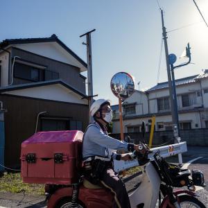 ねじ式の街 - Part.10 -