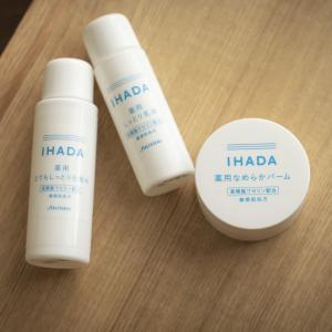 マスクで擦れて蒸れて肌荒れしたら「IHADA」の薬用クリアバーム