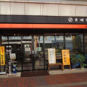 初乗り 呉へ鳳梨饅頭買いに とテールランプ球LED交換