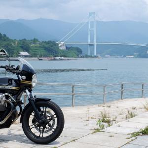 とびしま海道 一峰寺山とナガタニ展望台